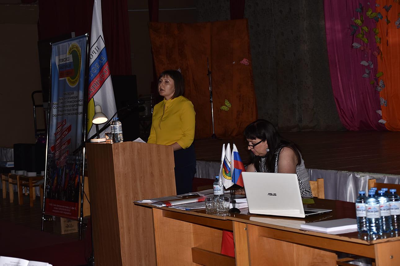 семинар профсоюза