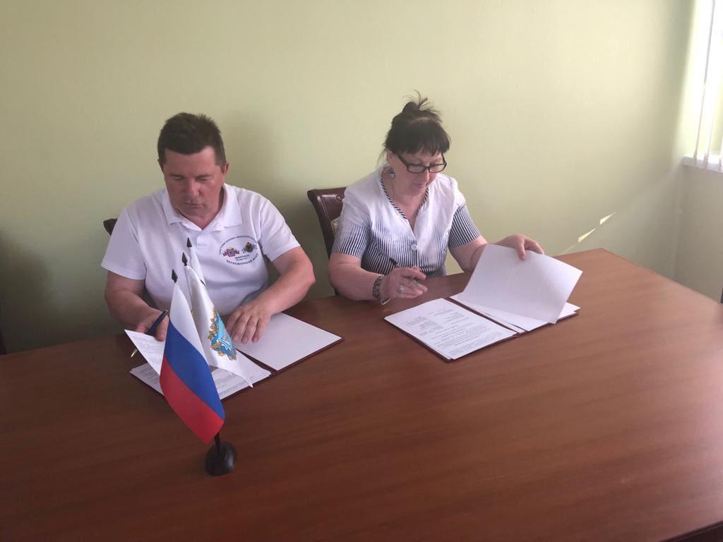 подписано Соглашение о взаимодействии