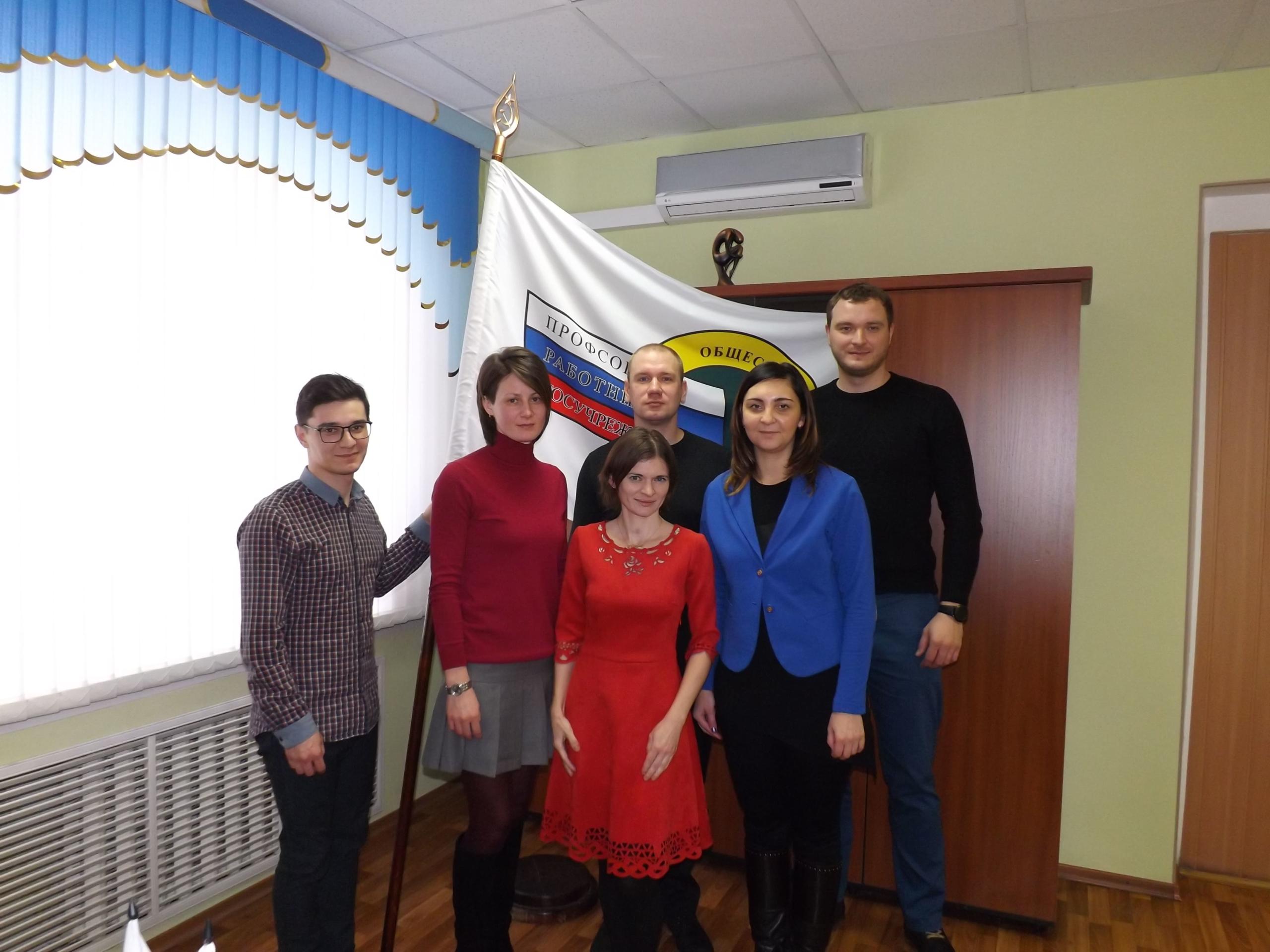 заседание Молодёжного Совета Тамбовской областной организации Профсоюза работников госучреждений и общественного обслуживания
