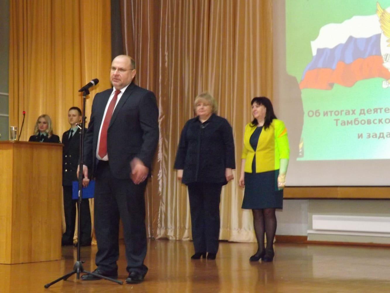 коллегия Управления Федеральной службы судебных приставов по Тамбовской области по итогам работы за 2018