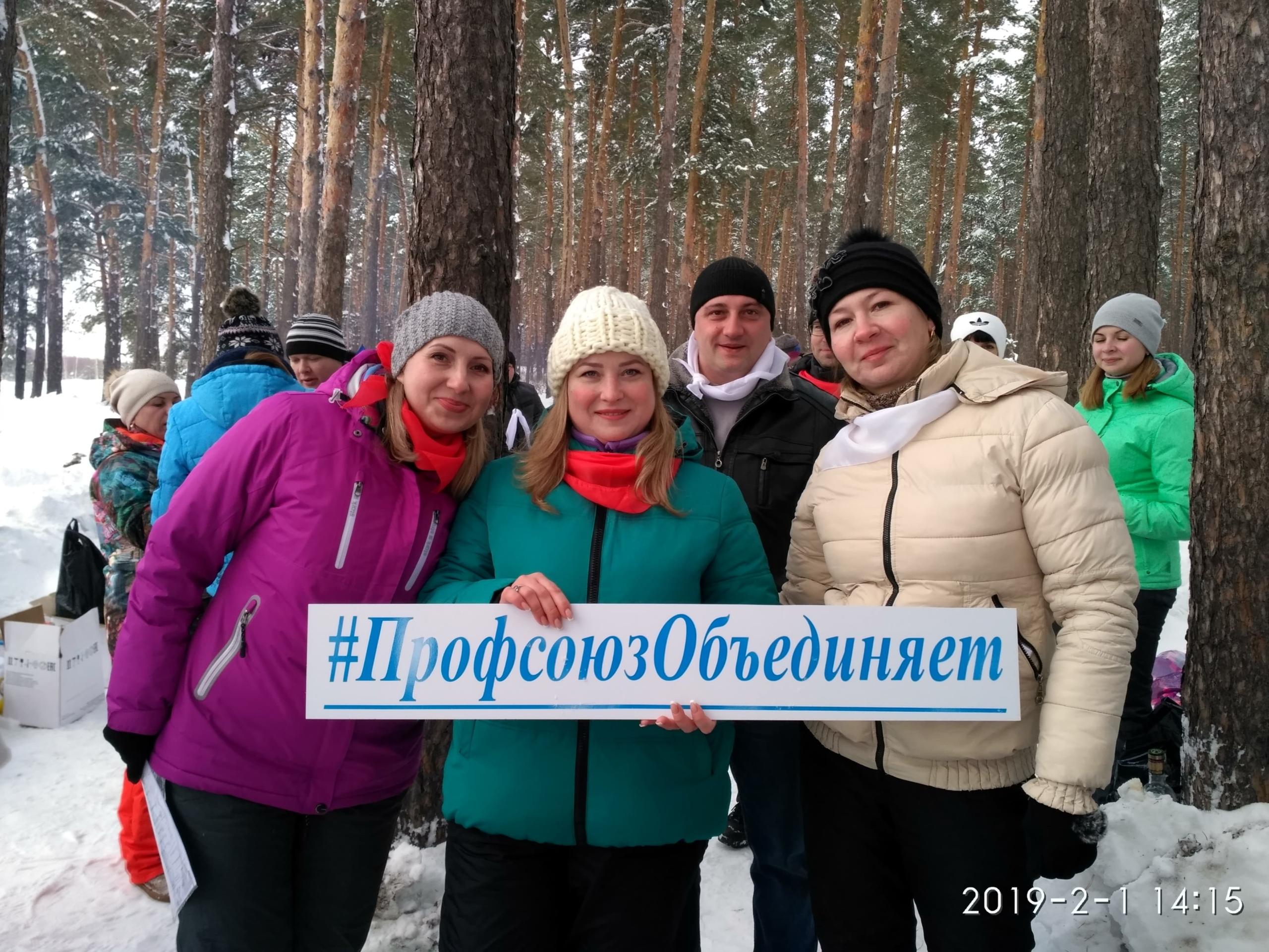 День Профсоюза в Уварово