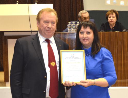 Высокая награда вручена председателю Тамбовской организации Профсоюза
