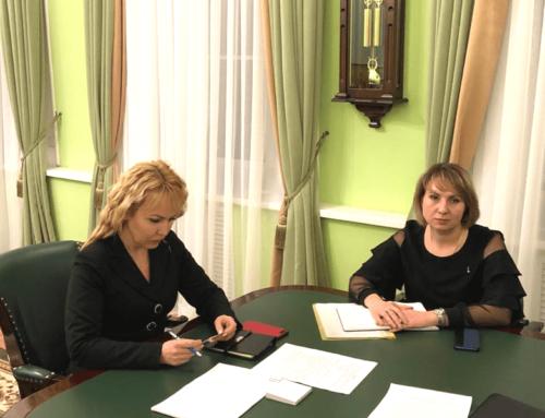 Рабочая встреча в администрации города Тамбова