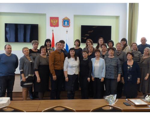 Отчётно-выборная конференция в Рассказовской городской организации профсоюза