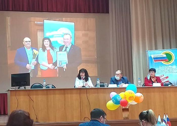 конференция профсоюза госучреждений тамбов 2020