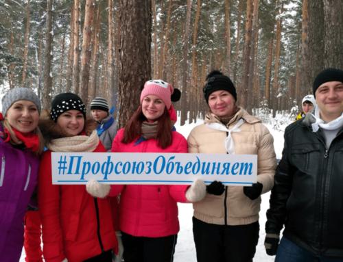 В Тамбовской области появился День профсоюзного работника и профсоюзного активиста