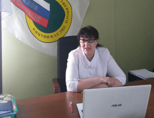 Заседание Центрального комитета Общероссийского профсоюза