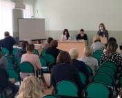 семинар для председателей первичных профсоюзных организаций учреждений социальной защиты