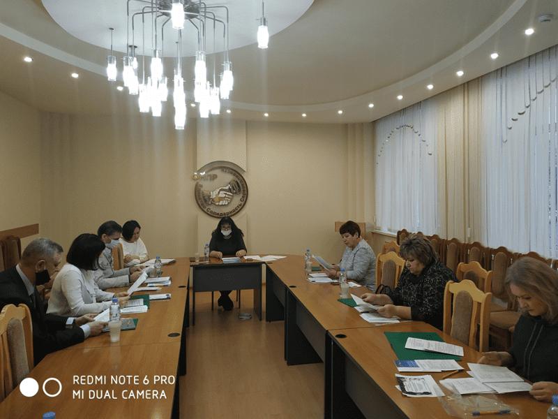 заседания президиума и комитета