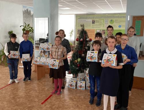 Новогодние подарки для особенных детей