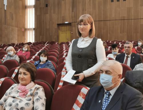 Заседание комитета региональной организации Профсоюза