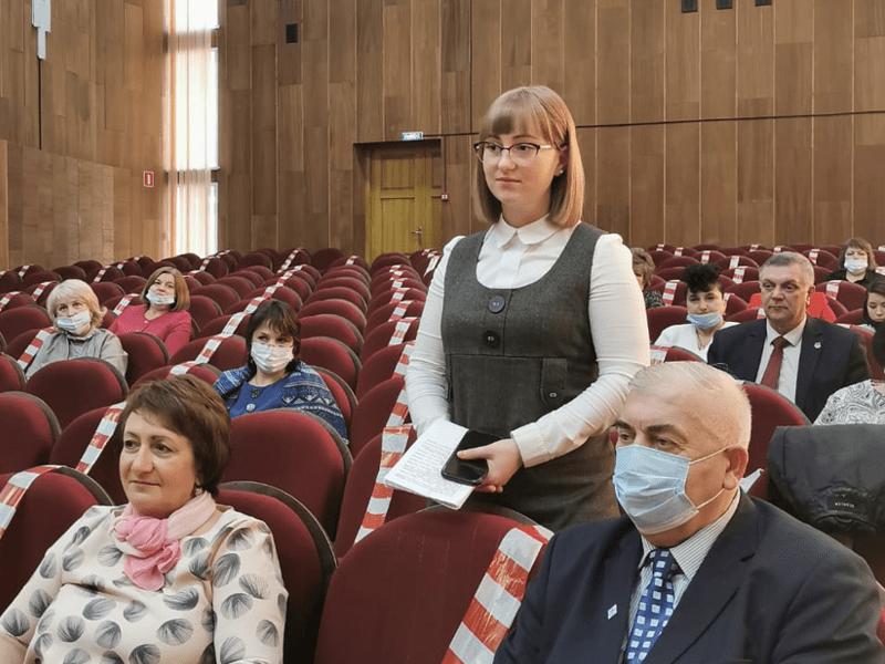 Заседание комитета март 2021