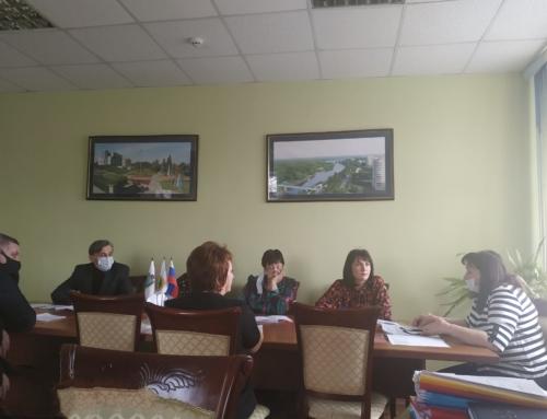 Заседание Президиума региональной организации