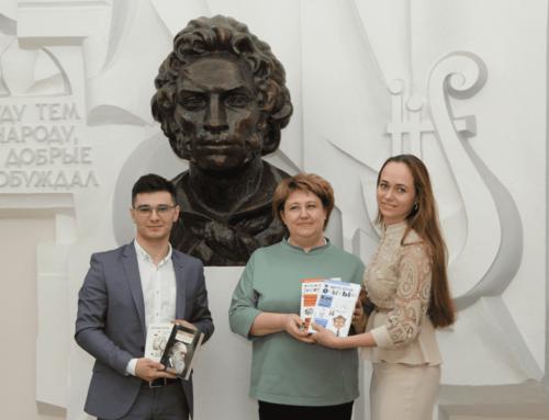 Налоговики Тамбовской области приняли участие в благотворительной акции