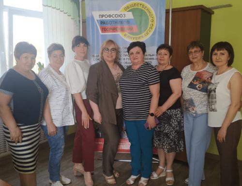 Тамбовские профсоюзы встретили пензенцев