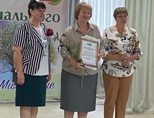 Тамбовщина отметила День социального работника