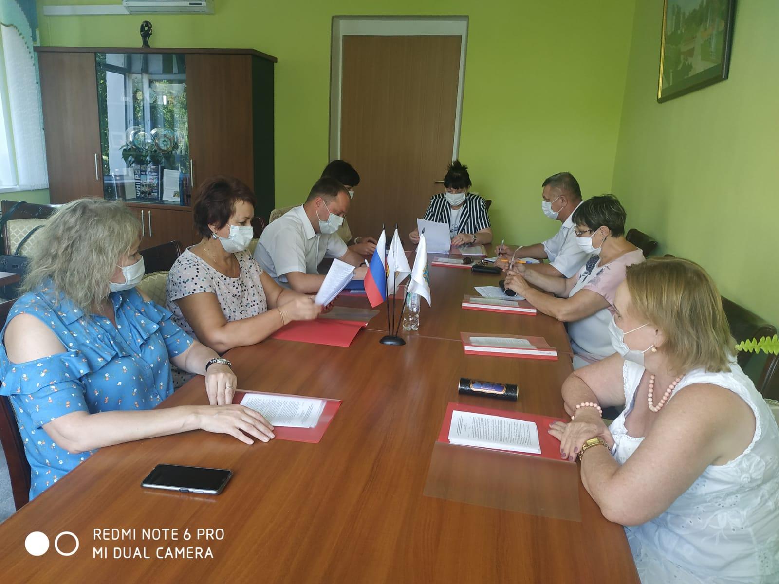 9 июля состоялось заседание Президиума