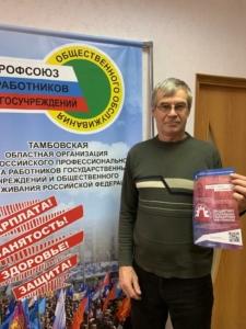 Председатель первичной профсоюзной организации ТОГБУ Автобаза Валентин Маслов